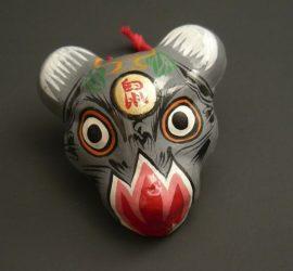 Horoscope Chinois Rat année du Chien